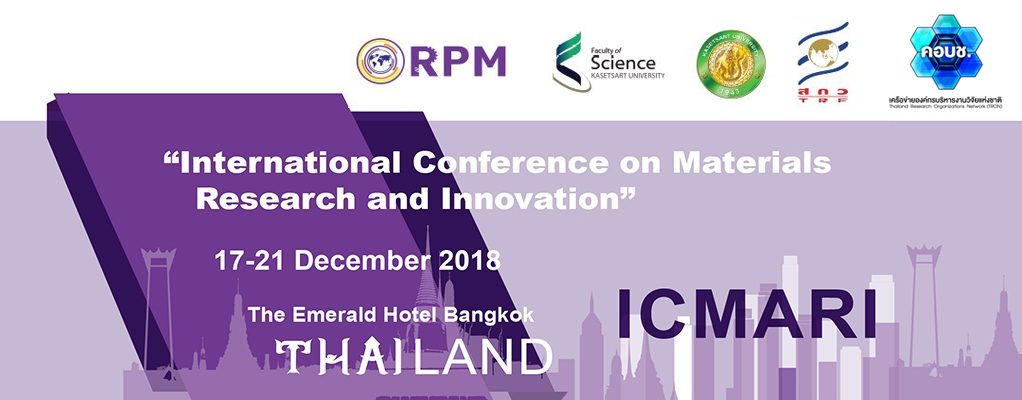 International Conference on Materials Research and Innovation
